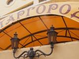 Система туманообразования для кафе и ресторанов Киев