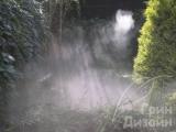 Система туманообразования Киев