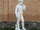 Скульптура бетонная Геракл