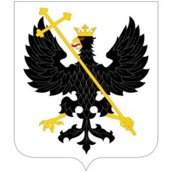Герб города Чернигова